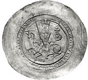 1 Brakteat - Philip von Schwaben – avers