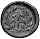 Bronze Æ16 (Thymbria) – revers