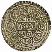 1 Tangka - Thubten Gyatso – revers