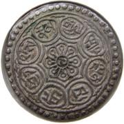 1 tangka (ga-den) – revers