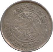 1 Sho - Xuantong (Sino-Tibetan coinage) – avers