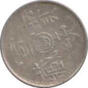 1 Sho - Xuantong (Sino-Tibetan coinage) – revers