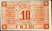 10 Fileri (Timșoara) – revers