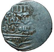 Tankah - Shahrukh Mirza 807-850AH (1405-1447) -  avers