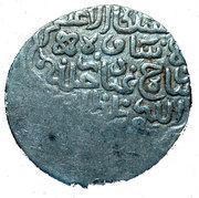 Tankah - Shahrukh Mirza 807-850AH (1405-1447) – revers