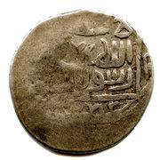 1 Tanka - Shahrukh Mirza - 1405-1447 AD (Countermarked) – avers