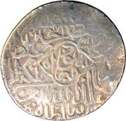 Shahrukhi - Husain Ibn Baiqara (Herat Mint) – avers