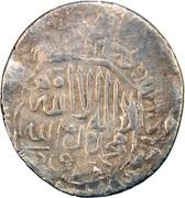 Shahrukhi - Husain Ibn Baiqara (Herat Mint) – revers