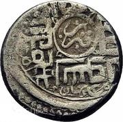 Tanka - Shahrukh ibn Timur Mirza - 1405-1447 AD (807-850) Tabriz mint – revers