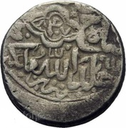 Tanka - Shahrukh ibn Timur Mirza - 1405-1447 AD (807-850) Tabriz mint – avers