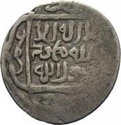 Tanka - Shahrukh ibn Timur Mirza - 1405-1447 AD (807-850) Yezd mint – avers