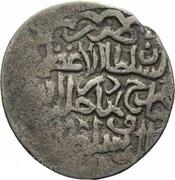 Tanka - Shahrukh ibn Timur Mirza - 1405-1447 AD (807-850) Yezd mint – revers