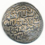 1 Tanka - Shah Rukh 1405 - 1447, Kirman – avers