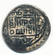 1 Tanka - Shah Rukh 1405 - 1447, Kirman – revers
