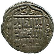 Tanka - Shahrukh Mirza - 1405-1447 AD (Yazd mint) – avers