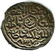 Tanka - Shahrukh Mirza - 1405-1447 AD (Yazd mint) – revers
