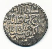 Tanka - Shahrukh Mirza - 1405-1447 AD (Herat) – avers