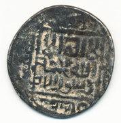 Tanka - Shahrukh Mirza - 1405-1447 AD (Herat) – revers