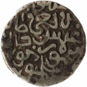 """¼ Tanka - """"Miri"""" - Timur (Samarqand mint) – revers"""