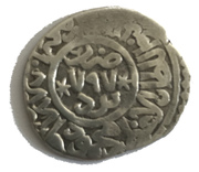 Tanka - Timur (Yazd mint) – avers