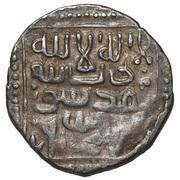 """¼ Tanka - """"Miri"""" - Timur (Samarqand mint) – avers"""