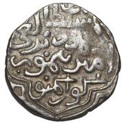 """¼ Tanka - """"Miri"""" - Timur (Samarqand mint) -  revers"""