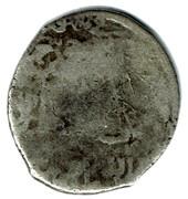 Tanka - Shahrukh Mirza - 1405-1447 AD (Countermarked type) – revers
