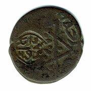 ½ Dangi  - Shahrukh Mirza (Samarqand mint; Countermarked type) – avers