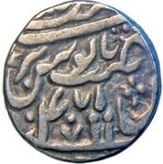 Rupee - Shah Alam - II (Jagadhri, Najibabad Mint) – revers