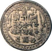 1 Rupee - Ram Simha - II (Jaintiapur) – avers