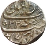 Rupee - Shah Alam II [Ranjit Dev] Jammu – revers
