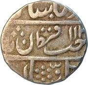 1 Rupee - Jiyaji Rao (Muhammad Akbar II) – avers