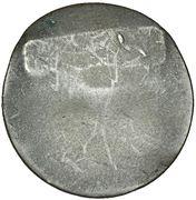 2¼ Pence (Countermark) – revers
