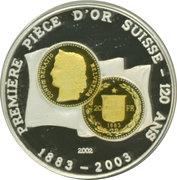 500 francs CFA (120e anniversaire du monnayage d'or par la Suisse) – revers