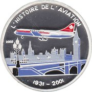 1000 Francs CFA (Caravelle SE-210) – revers
