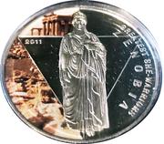 500 francs CFA (Zénobie) – revers