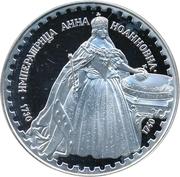 Token - Russian Tsars and Emperors (Anna Ioannovna) – avers