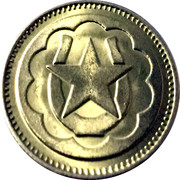 US Seal Token Style 2 – revers