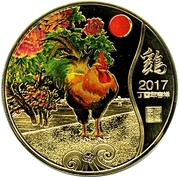 Token - Year of the Rooster – avers