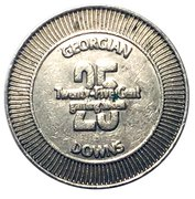 Georgian Downs 25 Cents – avers