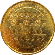 Soccer World Cup 2006 Medals - Tunisia – avers