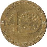 Jeton d'institut monétaire (La vie commence à 40 ans) – avers
