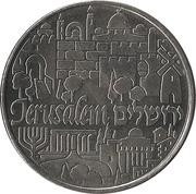 Jeton d'institut monétaire (Jérusalem) – avers