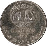 """Jeton d'institut monétaire (""""Let us go up to Zion"""", Jérémie) – avers"""