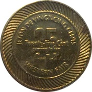 25 Cents (Western Fair) – revers
