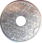 Jeton de lavage automobile - Car wash (26mm) – revers