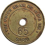 Token - The Union Bank of India Ltd. (Nanpura Br.) – avers