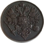 Alexander II 1856 Russia coronation ruble – revers