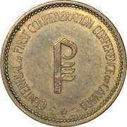 Token - Centennial First Confederation Conference – revers