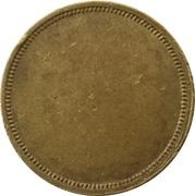 25 Pfennig (Wert-Marke) – revers